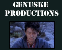 Genuske Productions Bild